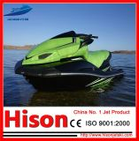 Ultra 225HP Jet Ski (Turbo Charged) (HS-006J5B)