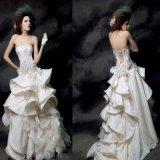 Strapless Organza Bridal Dress (PF10017)