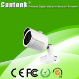 3.0 Megapixel Security Camera IR Waterproof IP Camera