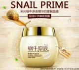 Snail Essence Nourishing Bioaqua Sleeping Moisturizing Facial Mask No Need to Wash 120g/PCS