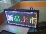 High Brightness 3500 LED Digital Panel Scrolling Text Display Module