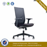 Modern Adjustable Arms Middle Back Mesh Office Chair (HX-YY011)
