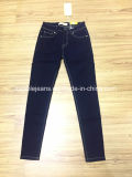 8oz Tr Stretch Denim Fabric (HY5142-09T)