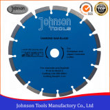 230mm Laser Welded Cured Concrete Cutting Blade