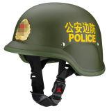German Style Protective Helmet