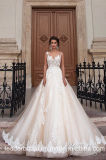 Sheer Lace Bridal Ball Gowns Tulle Cream Wedding Dress Hb20179