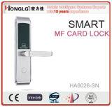 Honglg Manufacturing New Product Security Door Lock Electronic Door Lock