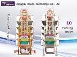 China Manufactured 10 Space Vertical Rotary Parking Systerm/ Auto Parking System for Sedan (Optional for SUV)