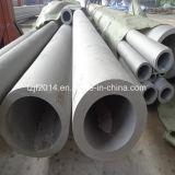 DIN1.4301 Stainless Steel Hollow Bar