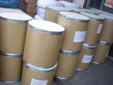 Fenoxycarb 95%Tc,Fenoxycarb 25wdg,25wp.Oxamyl,Fenamiphos,Temephos,Thiabendazole,Metaldehyde,Fosthiazate,Carbaryl.Propoxur,Carbofuran,Carbosulfan.Ethoprophos.