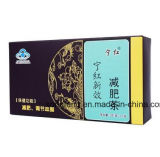 Worldwide Popular Best Selling 14 Days Slimming Tea for Weight Loss