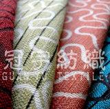 Chenille Jacquard Fabric for Home Textile Decoration