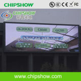 Chipshow High Definition P10 Full Color Outdoor LED Display Module