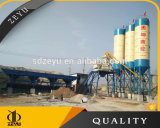 Experienced Factory of Concrete Equipment (HZS50)