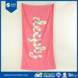Customize Printed Cotton Beach Towel