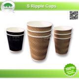 Corrugated Cup in S Style