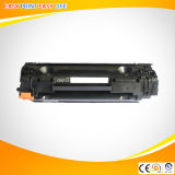 Crg712/Crg312/Crg512 Laser Toner Cartridge for Canon Lbp3010, Lbp3100