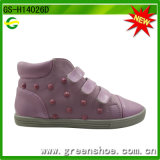 Newly Developed Factory Price Colorful Kids Casual Shoes