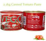 Puree De La Pate De Tomate