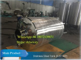 600L Stainless Steel Aging Tank for Ice Cream