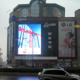 Full Color P6 Outdoor Advertising LED Display Panel