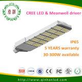 IP65 200W LED Outdoor Streetlight 5 Years Warranty (QH-STL-LD180S-200W)