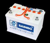 High Performance Battery; Dry Charged Car Battery