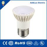 CE GS UL Dimming SMD E27 7W 6W LED Spotlight