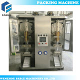 China Made Double Head Sachet Liquid Packing Machine (HP2H-1000)