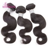 Wholesale Brazilian Hair Virgin Remy Human Hair Extension