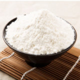High Dispersion Food Grade Silicon Dioxide/Silica