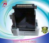 Konica 512 LN Solvent Print Head