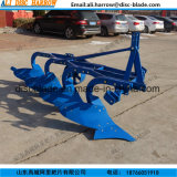 New Type Series Full Steel Share Plow for Hard Soil
