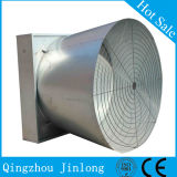 Poultry Cone Fan Exhaust with CE Certificate