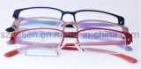 Hot Sale Wholesale Computer Eyewear Eyeglasses Supplier
