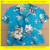 Good Quality Used Clothing for Sports Wear (FCD-002)