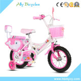 "2-3-6-9 Years Pink Kids Bikes Pedals 12"" Bicycle for Girls"