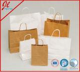 Brown Kraft Paper Shopping Bag Without Printing