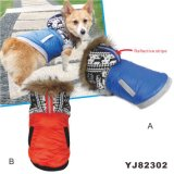 Coldproof Dog Wear Pet Clothes (YJ82302)