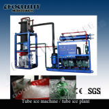 Focusun Best Price 5tpd Tube Ice Making Machine