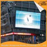 Outdoor Advertising Display 10mm LED Display Screen