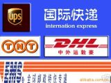 Fast DHL Express From Shenzhen to Worldwide, Lowest Price and Excellent Service