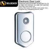 Remote Control, Alarm, TM Card, Multi-Functional Electronic Locks/Door Locks (LY09AT6B1)