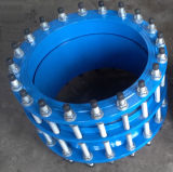 ISO2531/En545 Dismantling Joint (DN50-DN2000)