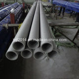 321 Stainless Steel Seamless Pipe Factory