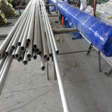 316/316L Seamless Stainless Steel Pipe