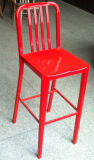 Outdoor Cast Navy Barstool (DC-06103)
