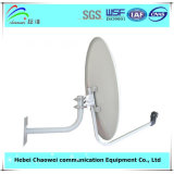 Satellite Finder 75cm TV Receiver