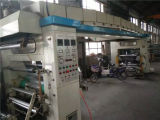 Chinese Second Hand Plastic Automatic High Speed Dry Laminating Machine