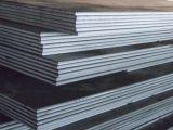 Tool Steel Mould Steel Special Steel